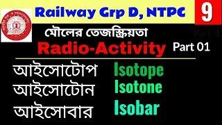 Radioactivity | Part 01 | Isotope | Isobar | Isotone | Railway Group D NTPC GENERAL Science