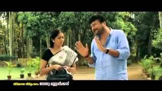 Bharya Athra Pora - BHARYA ATHRA PORA | MALAYALAM MOVIE TRAILER | JAYARAM - GOPIKA