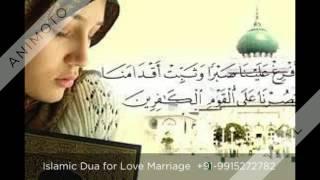 Download shohar ko kabu karne ki dua  +91-9915272782 3Gp Mp4