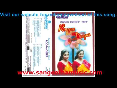 Roopa Deepa - Theliyaleru Rama video