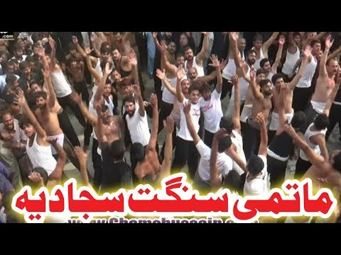 Matami sangat Sajjadya || Dhudial party || Chehlum Imam Hussain as 2018 || Dhudial