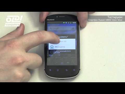 Обзор смартфона Huawei U8850 Vision Silver