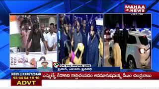 Pawan Kalyan Praja Porata Yatra Reaches To Eluru