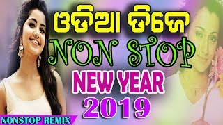 New Year Special Odia Dj Songs 2019 || Full Dhamaka Dj Songs 2019 || HARD BASS REMIX