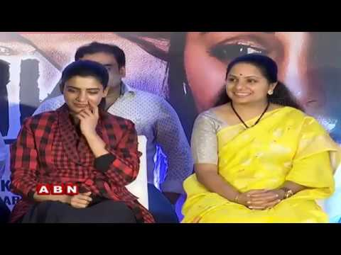U-Turn Movie Success Meet | Samantha | Aadhi Pinisetty | Rahul Ravindran | ABN Telugu