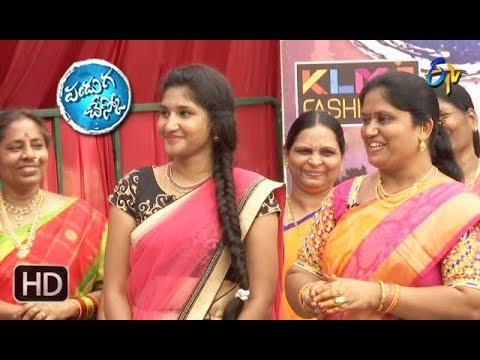 Panduga Chesko | 2nd October 2018 | Full Episode | ETV Telugu