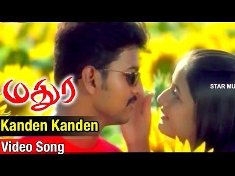 Kanden Kanden Video Song   Madurey Tamil Movie   Vijay   Sonia Agarwal   Vidyasagar