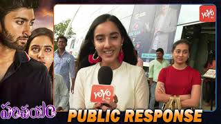 Parichayam Movie Heroine Simrat Kaur Reaction at I Max | Parichayam Review