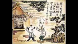 Brother Ox Cartoons 牛哥漫畫