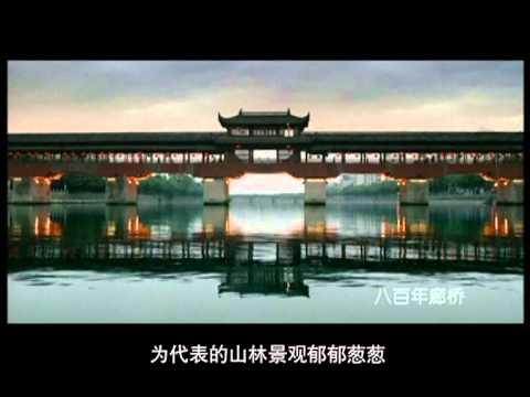 Jinhua, Zhejiang