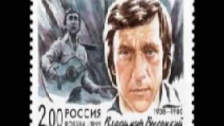 Vladimir Vysotskiy - Lukomorie
