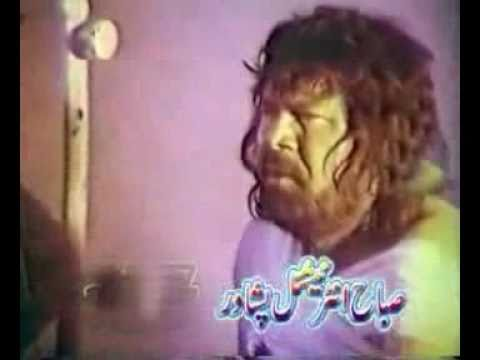 Badar Munir film movie Pashto emotional scene