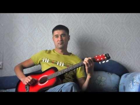 Fleece Pant песни под гитару для папы и дочки имеет