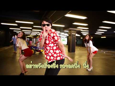 PSY - GANGNAM STYLE PARODY -  ()