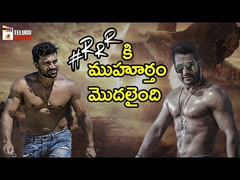#RRR Movie Opening Date Fixed | Jr NTR | Ram Charan | Rajamouli | Keerthi Suresh | Telugu Cinema