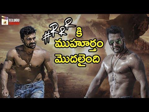 #RRR Movie Opening Date Fixed   Jr NTR   Ram Charan   Rajamouli   Keerthi Suresh   Telugu Cinema