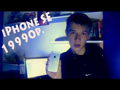 Купил iPhone SE (32 Gb) за 19990   Мнение + Unboxing