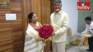 AP CM Chandrababu Meets Mamata Banerjee | Telugu News | hmtv