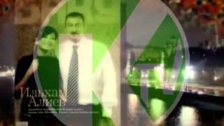 Gəncəm Triosu - Qizill urek (Mehriban Əliyeva)