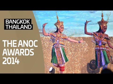 1st ANOC Gala Awards Dinner