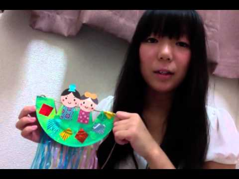 ... 七夕製作 japanese nursery teacher : 七夕飾り 折り紙 作り方 : 七夕
