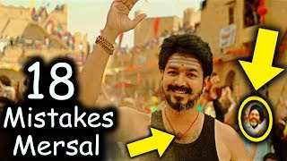 18 Mistakes Mersal (2017) | Vijay | Samantha Ruth Prabhu | MOVIE MISTAKES