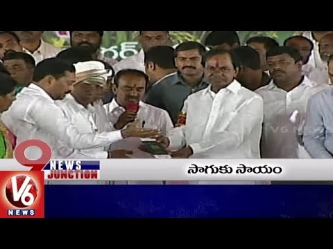 9PM Headlines | Rythu Bandhu Scheme Launch | Kurnool Steel Plant | Karnataka Elections | V6 News