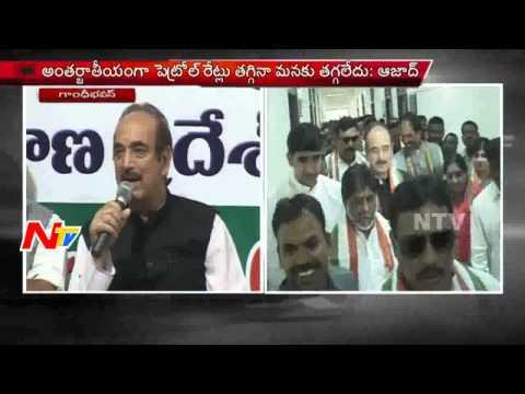 Ghulam Nabi Azad Sensational Speech on BJP Govt