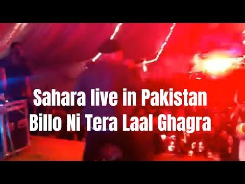 Sahara (UK) live on stage in Pakistan with Billo Ni Tera Laal...