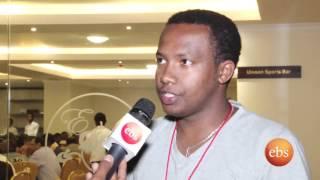 2015 African Engineering Deans Summit - የ2008  የአፍሪካውያን የምህንድስና የትምህርት ዘርፍ ዲኖች ጠቅላላ ጉባኤ
