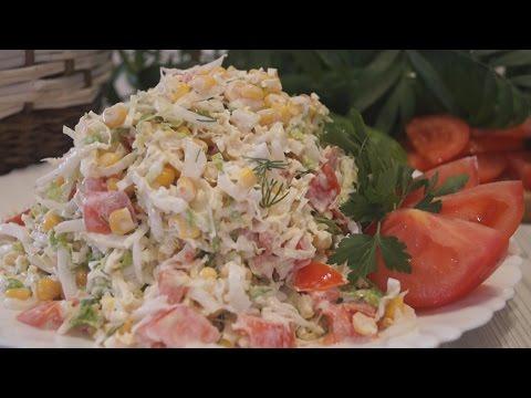 Простые салаты с пекинской капустой рецепты с простые и вкусные недорого