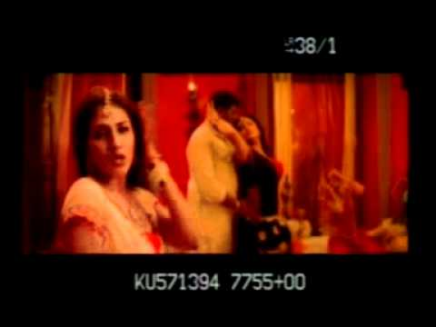 Geetal Patel  Tamil Movie (item Song) video
