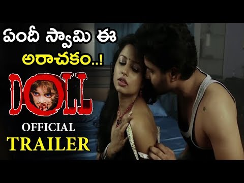 DOLL Telugu Movie Official Trailer || Latest Telugu Movie Trailers || #DOLLTrailer || NSE