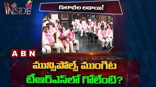 Municipal Elections : Race for Tickets heats up Politics in TRS | Inside