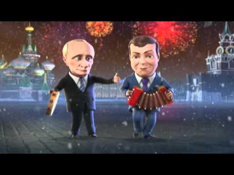 [Оливье-шоу] Путин и Медведев - Частушки 2 [2011] (Качество!)