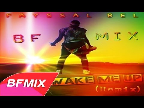 Chris Brown - Don't Wake Me Up (remix) |  By bfmix video