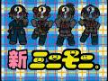 Mini Moni Spring Special 2003- minihamsu-ai no uta Live~