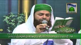 Heart Touching Kalam - Madina Ane Wala Hai - Naat Khawan of Madani Channel