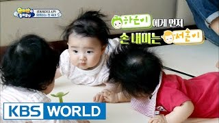 Joy & Seoheun & Haeun's House - Happy that we are together (Ep.131   2016.05.29)  from KBS World TV