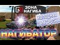 Let S Play Tankionline танки онлайн Наркобой Фризов mp3