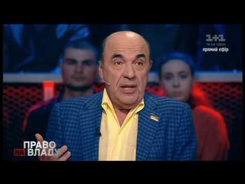 Рабинович: Развитие всего украинского – это нормально, но только если из этого не делают жупел