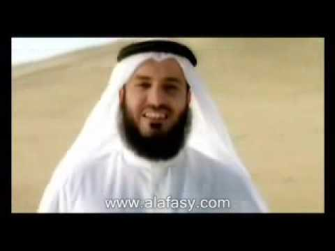 Arabic Ilahi Song
