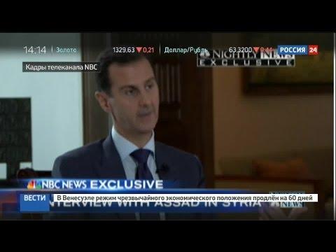 Башар Асад назвал проблемы США и рассказал, чего им опасаться