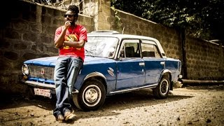 Pressure Busspipe Lion Is A Lion Official Music Audio Directed By Birhan T
