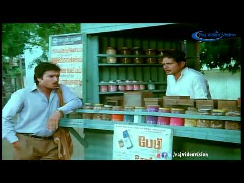 Raja Mariyadhai Full Movie Part 3 video