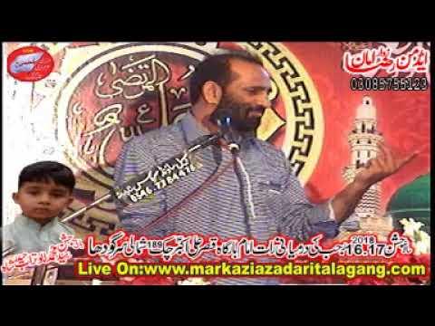 Zakir Zuriat imran sherazi 16 Rajab 189 chak Sargodha 2018