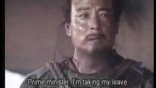 download lagu Three Kingdoms: Zhuge Liang Executes Ma Su gratis