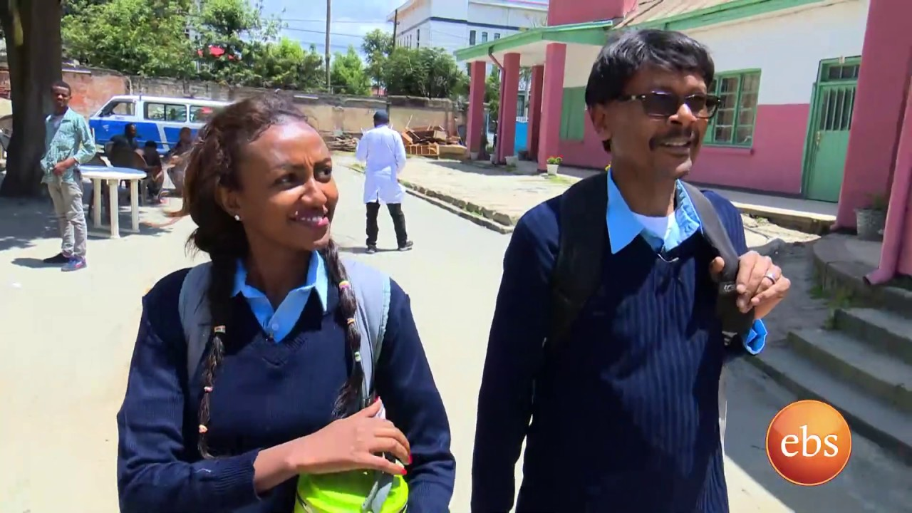 Asfaw And Rakeb At There Former School
