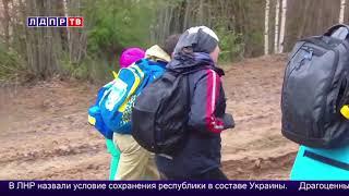 "ЛДПР ТВ ""Молния"" Кострома. Дорога в Солигаличском районе"