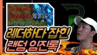 Random Jinho? lol [BOXER TV STARCRAFT]